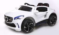 Resim Kinderfahrzeug - Elektro Auto - F007 - ferngesteuert 2x 35W - 12V7Ah- weiss