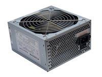 Resim Super Silent ATX Netzteil 650 Watt